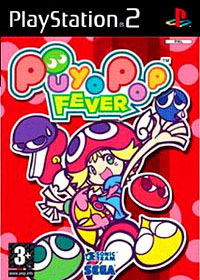 ps2_puyof_cover